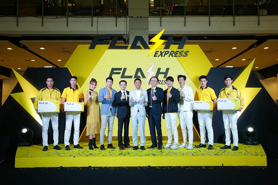 Flash Express's Opening Ceremony